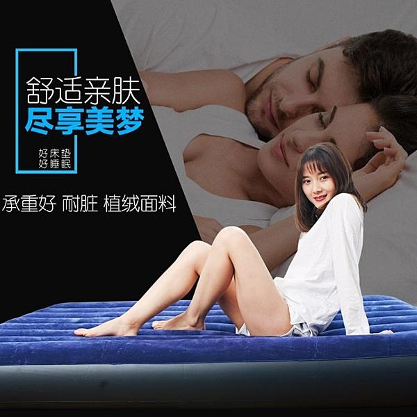 INTEX充氣床墊單人加大 雙人加厚氣墊床家用戶外帳篷床便攜午休床