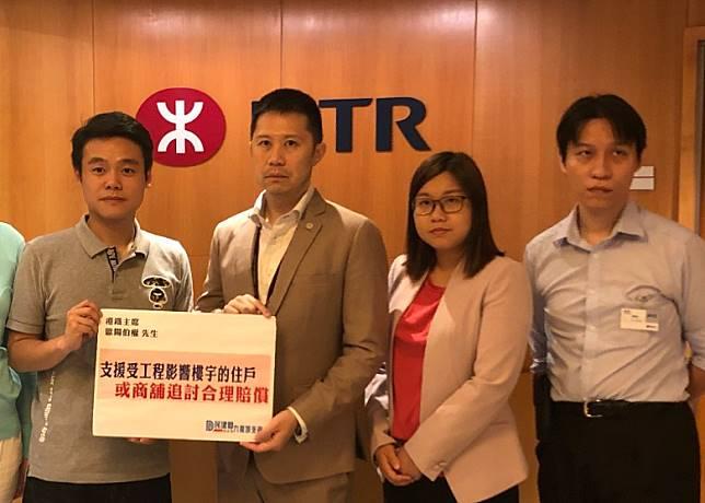 多名九龍城區議員向港鐵表達不滿,要求盡快開通沙中線。(受訪者提供)