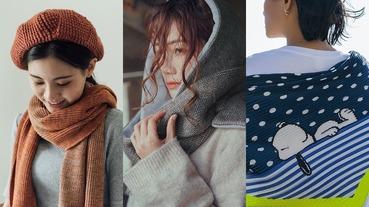 質感圍巾推薦 6 款 IG 爆紅!Snoopy 聯名款超美、連帽圍巾保暖必備