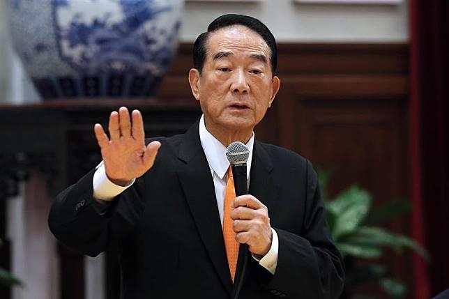 親民黨主席宋楚瑜。(資料照片/黃世麒攝)