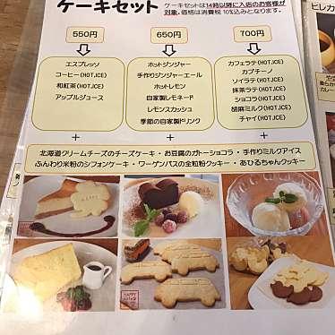 HAPPY cafe 食堂のundefinedに実際訪問訪問したユーザーunknownさんが新しく投稿した新着口コミの写真