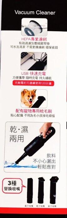 paddy 台菱 乾濕兩用無線吸塵器 車載 家用 PD-VC1 手持 寵物 梳毛刷 辦公室 鍵盤 水洗