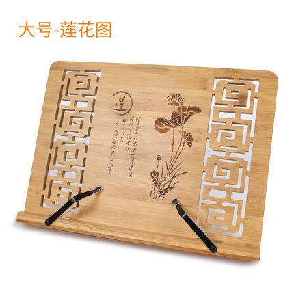 竹製便攜ipad平板架閱讀書架古箏古琴譜台架誦經架臨摹架樂器譜架