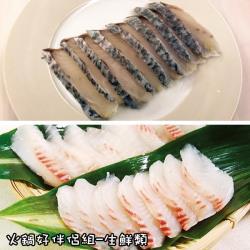[鮮美家]火鍋好伴侶組-生鮮類