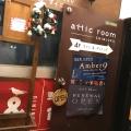 実際訪問したユーザーが直接撮影して投稿した新宿カフェattic room SHINJUKUの写真