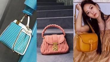 早秋新包報到!Dior、Fendi、Miu Miu...各大精品品牌包包盤點(持續更新