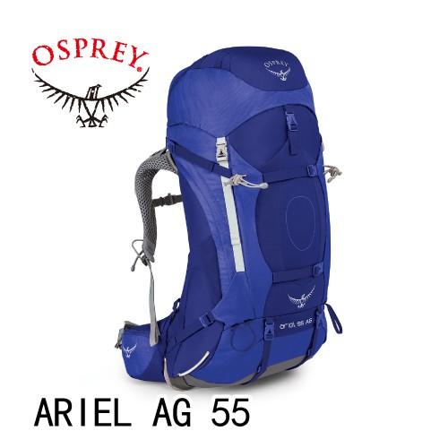 [現貨]OSPREY 美國 ARIEL AG 55《潮汐紫S》女款 登山背包/登山包/健行/ARIEL AG 55