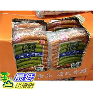 [COSCO代購] 需低溫配送無法超取 GAO JIN GERMAN SAUSAGE 高津德式香腸 600克2包 _C12016