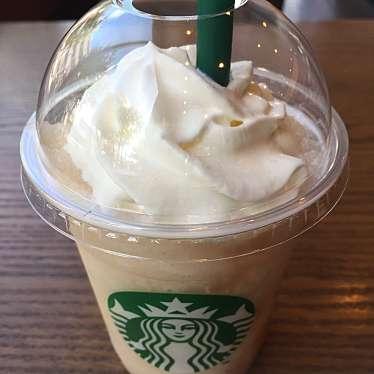 スターバックスコーヒー 札幌美園店のundefinedに実際訪問訪問したユーザーunknownさんが新しく投稿した新着口コミの写真