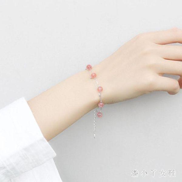 水晶手錬 純銀天然草莓晶手錬女韓版簡約森系手串 YM746【潘小丫女鞋】