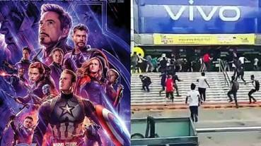 超扯!《復仇者聯盟 4》孟加拉首映日開賣的瘋狂實況 漫威迷大街狂奔湧入戲院宛如喪屍!