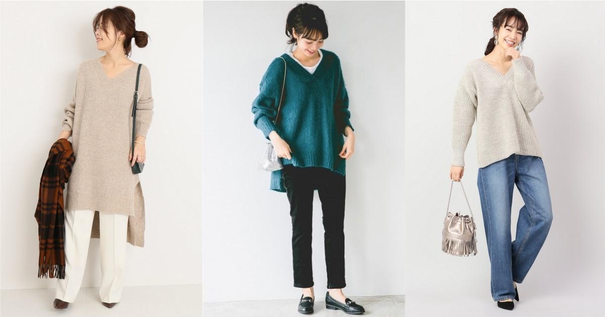 筆記毛衣的顯瘦重點!參考日本女生的「 V 領款穿搭」告別腫腫的冬季印象