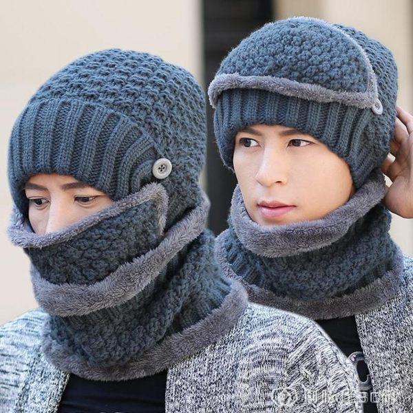 帽子男冬天韓版加絨加厚防風保暖口罩護耳騎車冬季男士針織毛線帽