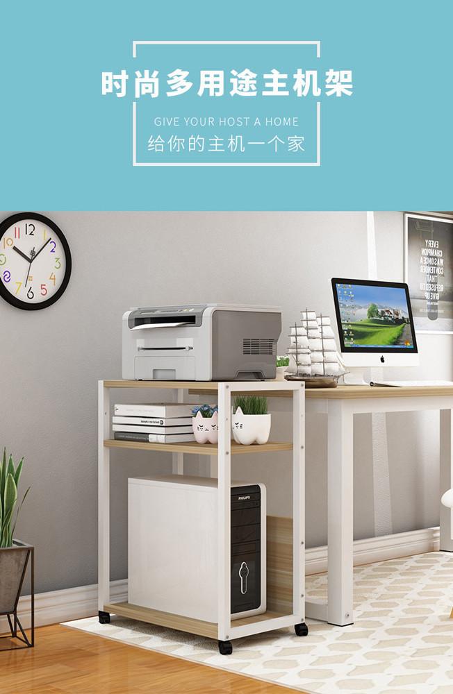 主機架家用打印機置物架辦公室多層落地臺式電腦主機托架可移動托盤架子 lx