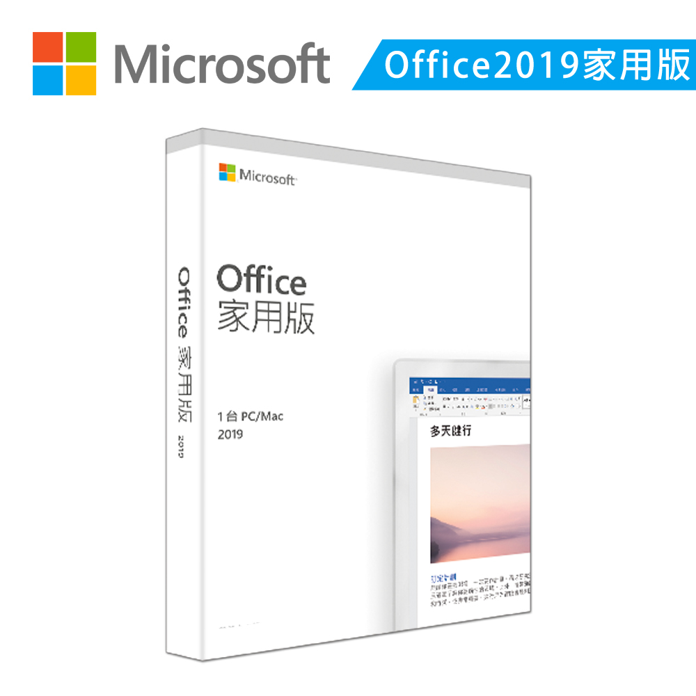 ►下載版連結:https://goo.gl/FxTNQX◄.可供 1 台設備使用.系統要求:Windows 10 或 Mac OS.Word,Excel,PowerPoint 和 Windows 10
