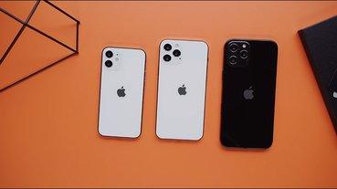 iPhone 12 全系列電池通過認證,電池容量較 iPhone 11 系列略縮水