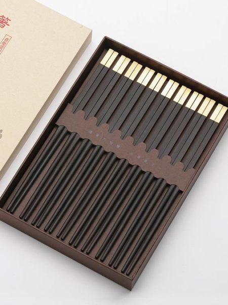 高檔紅木筷子家用防滑天然10雙家庭裝 實木質快子套裝禮盒定制
