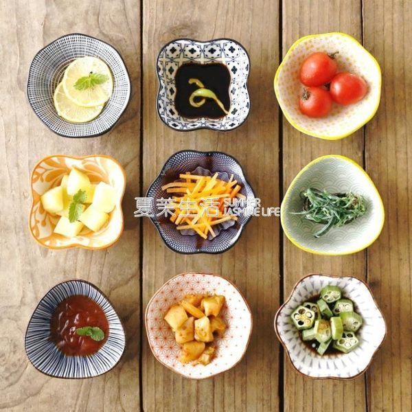 日式陶瓷調料醬油醋小碟子小料碟水果小拼盤小菜碟子小味碟 快速出貨