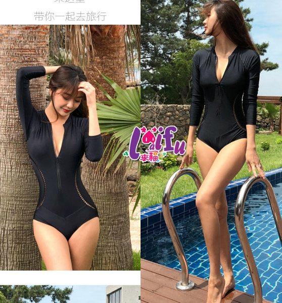 得來福泳衣,C878泳衣英環長袖泳衣連身泳衣游泳衣泳裝比基尼泳衣正品,售價880元
