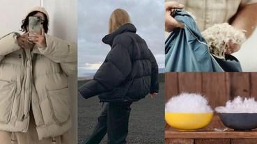 羽絨衣挑選秘訣大公開!含絨量、充絨量、蓬鬆度三者是關鍵,挑對「保暖度」才夠