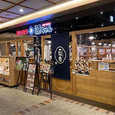 築地食堂 源ちゃん 深川ギャザリア店のundefinedに実際訪問訪問したユーザーunknownさんが新しく投稿した新着口コミの写真