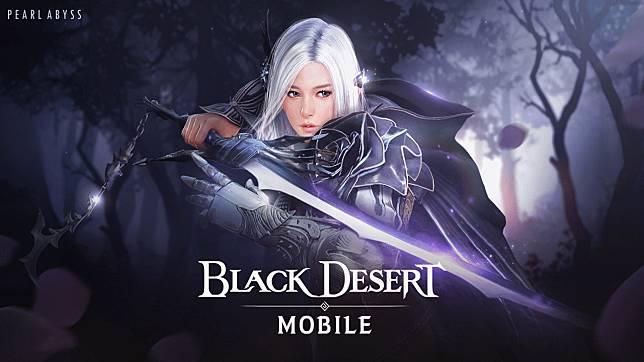 Jangan Sampai Terlewat, Banyak Bonus Item di Black Desert Mobile Hanya untuk Kamu!