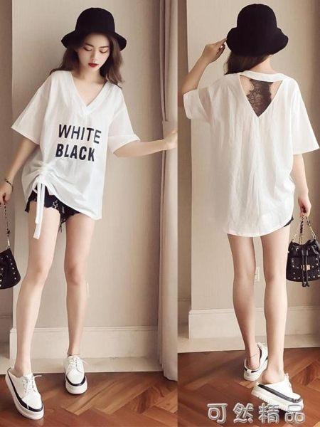 露背短袖T恤女夏裝新款韓版寬鬆V領半袖小心機ins超火的上衣 可然精品鞋櫃 8-13