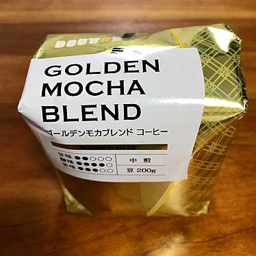 ドトールコーヒーショップ つつじヶ丘店のundefinedに実際訪問訪問したユーザーunknownさんが新しく投稿した新着口コミの写真