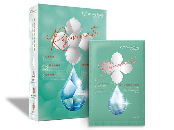 我的美麗日記~蜜若藍超能補水面膜(5片入)【D126971】,還有更多的日韓美妝、海外保養品、零食都在小三美日,現在購買立即出貨給您。