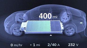 Tesla Model 3 默默導入雙向充電規格 ,未來可用電動車電池來穩定電網