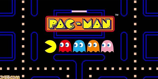 經典街機遊戲Pac-Man。(互聯網)