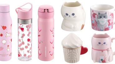 星巴克2020情人節限定商品搶先看!情人物語冷水壺、愛戀貓咪馬克杯等16樣粉嫩商品一次看