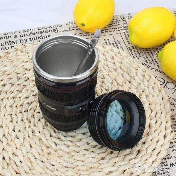 攪拌杯 單反鏡頭杯子個性潮流創意便攜式隨手杯電動攪拌咖啡杯家用 KB9300【野之旅】