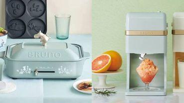 讓浪漫「馬卡龍綠」點綴你的居家生活!12款夢幻色廚房小家電推薦:冰淇淋機、鬆餅機、烤麵包機都是少女必備~