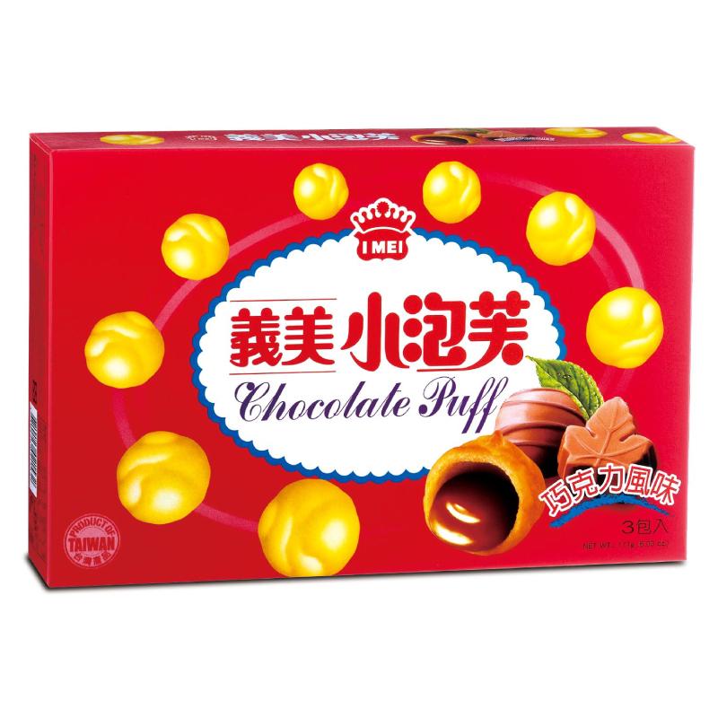 [中元限量]義美巧克力小泡芙 (三入)