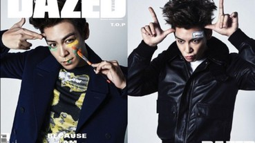 T.O.P 為雜誌拍攝最新照片 怎麼有濃濃的賣萌感?