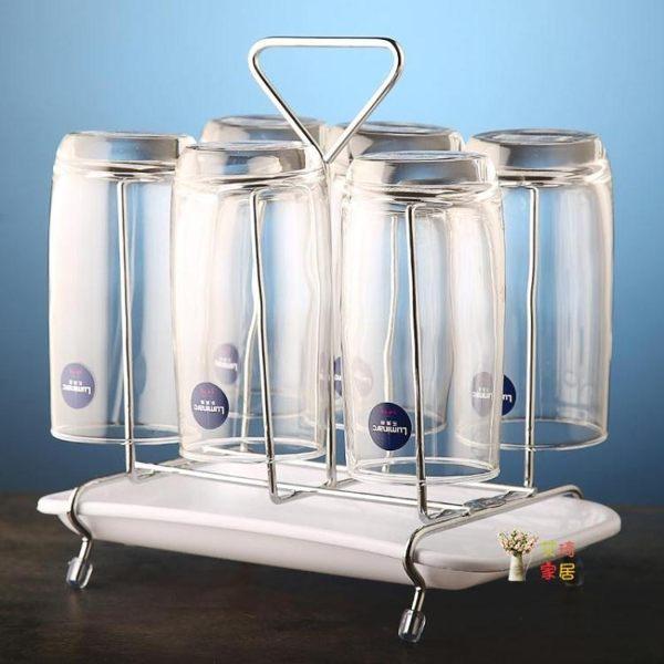 水杯架 杯架水杯架玻璃杯子架瀝水盤家用收納架子杯架帶托盤放茶杯掛架6只裝