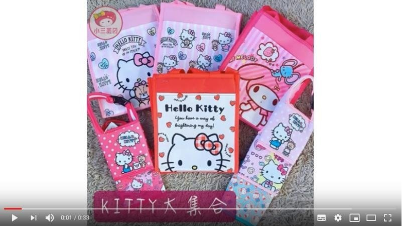 【小三美日】★生活中就是要圍繞kitty★
