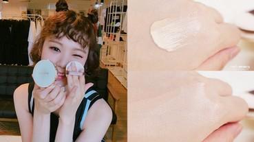 韓星 Lizzy 都愛用!氣墊王雪花秀推出「瓷肌氣墊」立刻拍出滑嫩好膚!