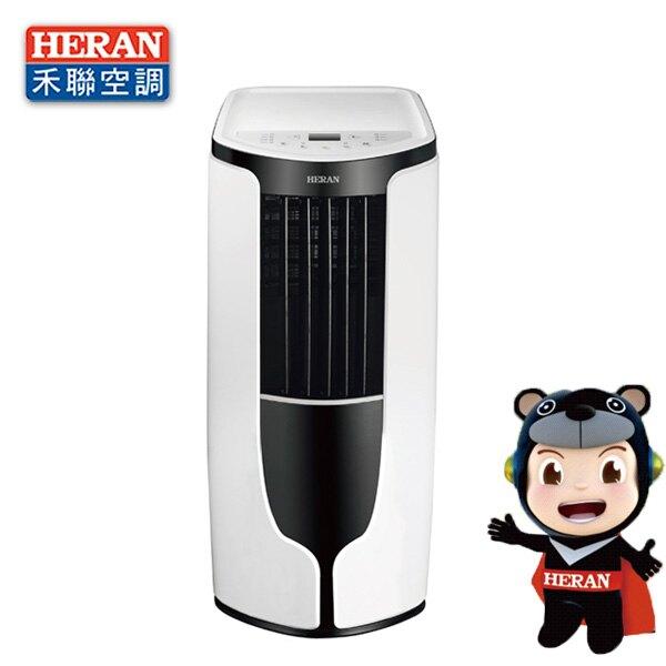 禾聯HERAN 4-6坪 移動式冷氣 移動式空調 HPA-32G