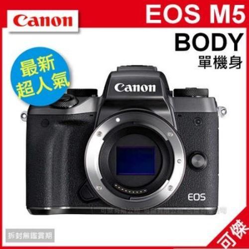雙像素CMOS自動對焦內建電子觀景器2420萬像素影像感測器五軸防手震#CANON #M5 #單眼相機 #相機