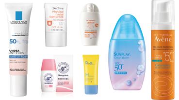 2020開架防曬乳超完整推薦,物理性溫和低敏、潤色修飾、海洋友善通通有