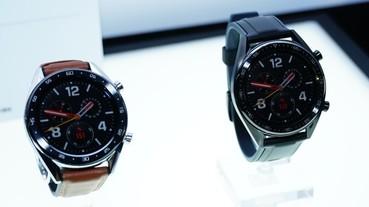 華為手環 / 手錶齊發,HUAWEI Watch GT、Band 3 Pro、Band 3e 陸續上市