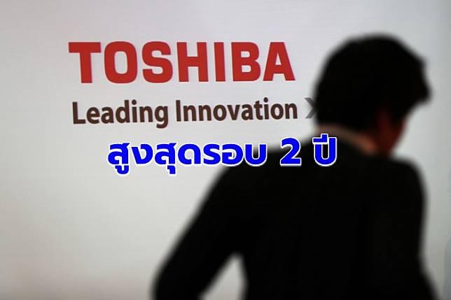 'โตชิบา' กำไรดีสุดรอบ 2 ปี เล็งซื้อคืนบริษัทลูก 3 แห่ง