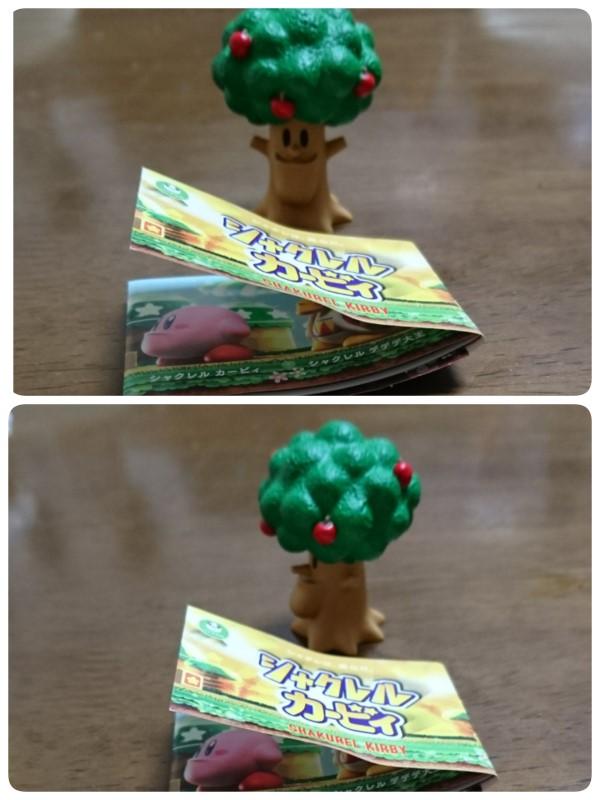 18-01-04-19-06-25-289_deco.jpg