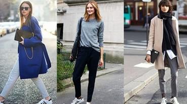 女孩們必學! 5大重點穿上黑白Superstar鞋款吧!