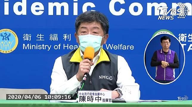 陳時中呼籲到過11個熱門景點及擁擠處的民眾,應自主健康管理14天。(圖/TVBS)
