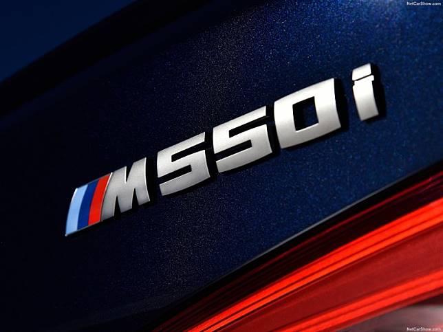 BMW M550i配上新引擎後,性能更強勁。(互聯網)