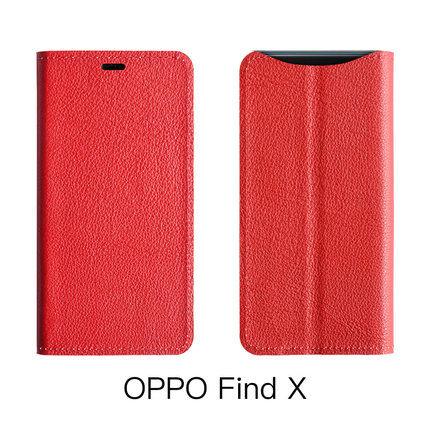 OPPO Find X 翻蓋真皮手機殼 歐珀 Find X 牛皮高檔個性手機套 簡約創意防摔保護套