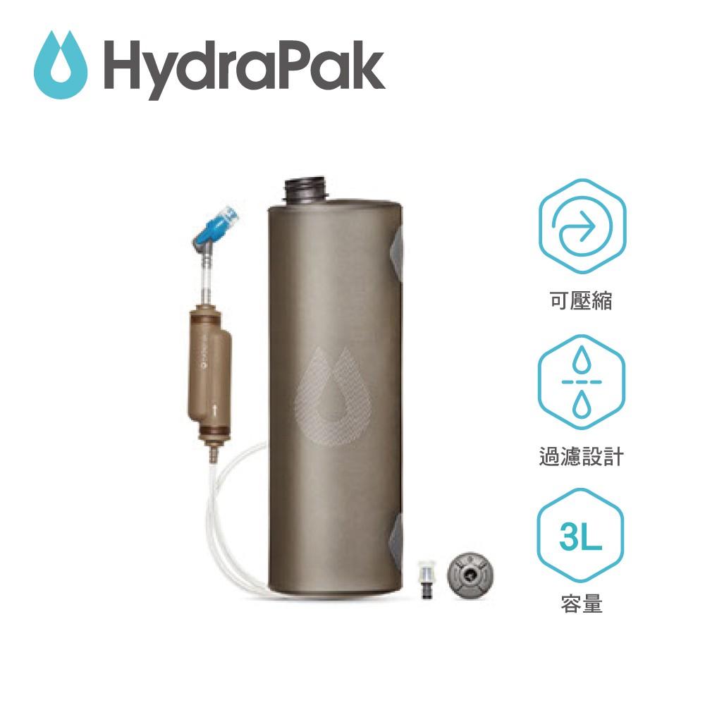 【美國Hydrapak】TREK KIT大容量軟式擠壓水管袋組-3L